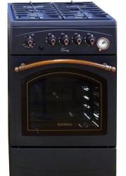 Одинцово ремонт газовых плит